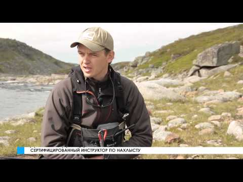 Atlantic Salmon fly fishing oh the Rynda river Russia 2012. / Ловля семги р.Рында