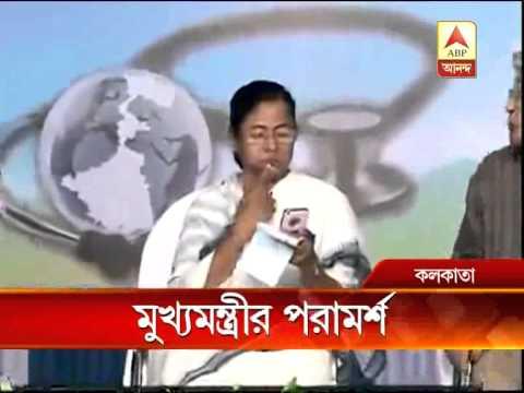 CM Mamata Banerjee's advice to Doctors