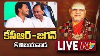 CM KCR And YS Jagan Live | Vishaka Sri Sharada Peetam Programme At Vijayawada | NTV Live