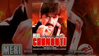 Meri Chunouti Hindi Movie