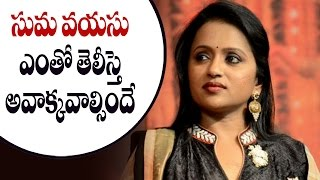Shocking News for Anchor Suma Age