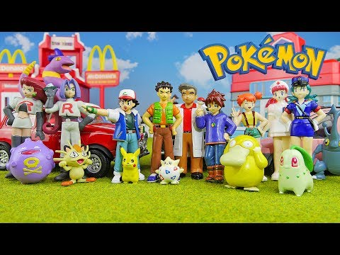 Rare toys - Pokemon real figure collection