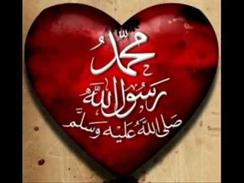 Maher Zain - Muhammad (pbuh) video