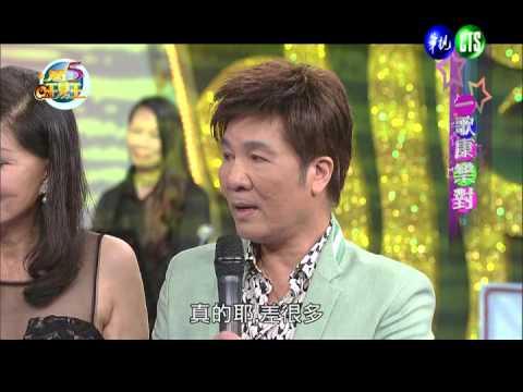 台綜-週五王見王