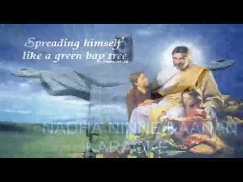 Nadha Ninne Kanan Karaoke By Tijo George video