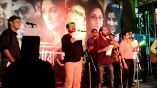 Aashbo Aar Ekdin - Launching of Music CD - Aashbo Aar Ek Din