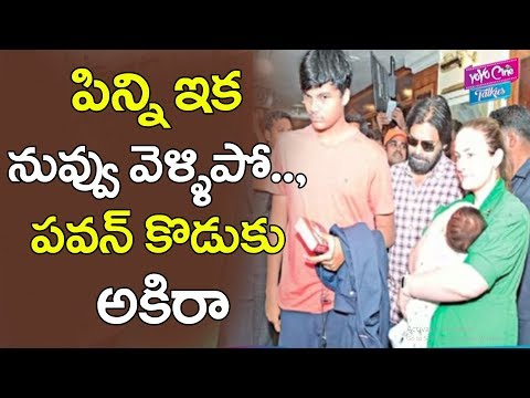 Pawan Kalyan Son Akira Nandan Shocking Responce to Anna Lezhneva | Tollywood | YOYO Cine Talkies