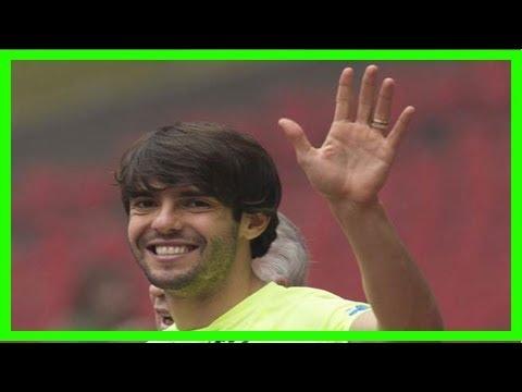 再見了金童!巴西足球明星卡卡退役