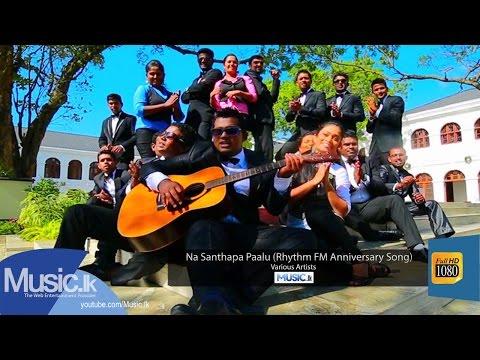 Na Santhapa Paalu - Various Artists  (Rhythm FM Anniversary Song)