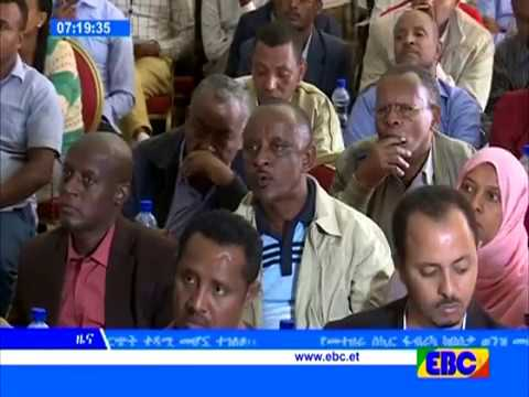 Amharic Afternoon News from EBC June 10 2017