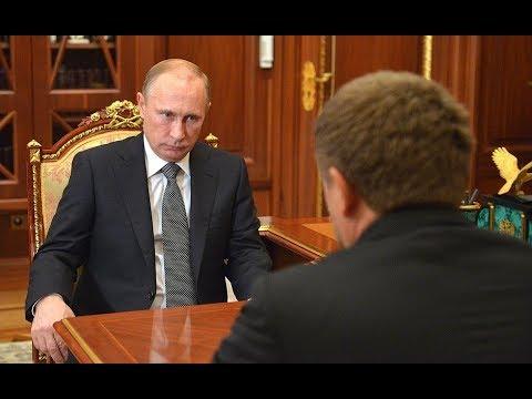 Зарплата Кадырова: сколько стоит его поклонение Путину  — Гражданская оборона, 12.04