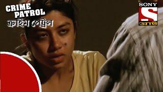 Crime Patrol - ক্রাইম প্যাট্রোল (Bengali) - Ep 220 - Nesha (Part-2)