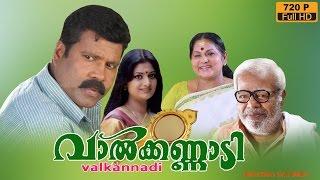 Valkannadi (2002)