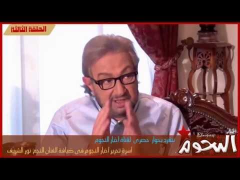 نور الشريف يتحدث عن أخطاء مبارك وخطايا الإخ�