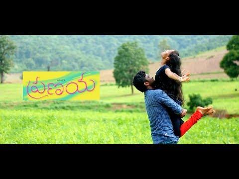 Pranaya - New Telugu Short Film 2018