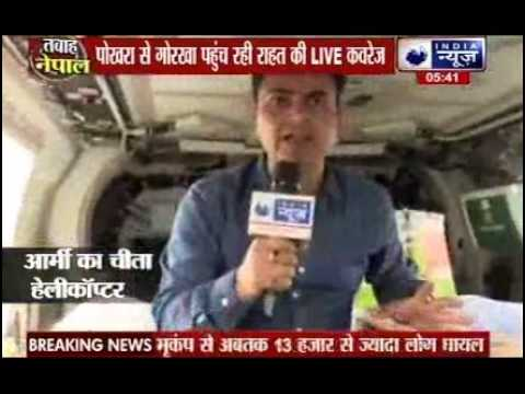 After effects of Nepal Earthquake: Rahul Gandhi visits Nepal Embassy, pays tribute to victims