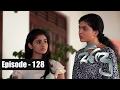 Sidu   Episode 128 01st February 2017 new