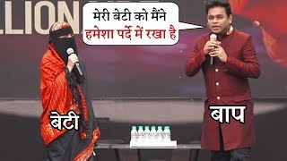 A R Rahman 39 S Daughter Khatija First Time Face Media Full Conversation Of Her Father