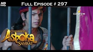 Chakravartin Ashoka Samrat - 17th March 2016 - चक्रवतीन अशोक सम्राट - Full Episode (HD)