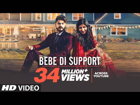Kadir Thind | Bebe Di Support | Desi Routz | Latest Punjabi Songs 2017