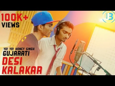 Gujarati Desi Kalakar - Yo Yo Honey Singh (gujju Rape Song) video
