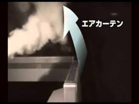 トルネックスの強制負圧制御技術