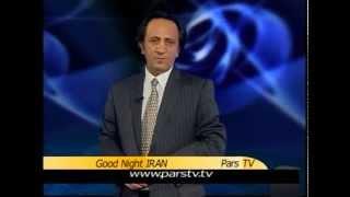 good night iran 13 - ۱۳ شب بخیر ایران -حذف احزاب- پشه مالاریا-