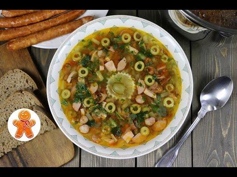 Солянка мясная сборная (суп)
