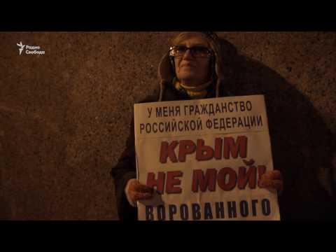 Крым не мой. Пикеты в Петербурге