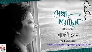Download Dekha Hoyechhilo (দেখা হয়েছিল)| Srabani Sen (শ্রাবনী সেন ) | Rabindra Sangeet | New Release 3Gp Mp4