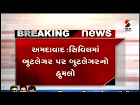 Sandesh News:CCTV of attack on doctors of Ahmedabad  Civil Hospital