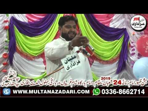 Zakir Hassan Sardar Dahdoo I Jashan 24 Shaban 2019 I