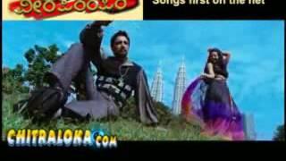 Song Ayyayyo Veera Parampare  High quality and size