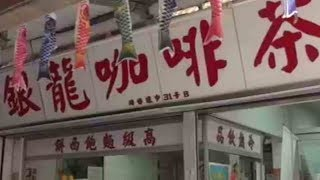 HK restaurant owner becomes target for supporting police