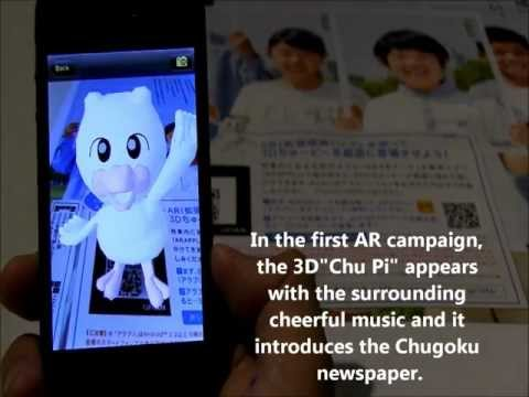 The Chugoku Shimbun : Newspaper AR