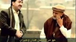 Arman and Nazir K...