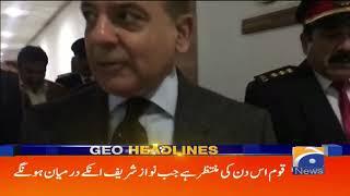 Geo Headlines - 07 PM - 14 February 2019