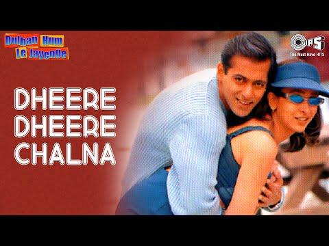 Dheere Dheere Chalna - Dulhan Hum Le Jayenge | Salman & Karisma...