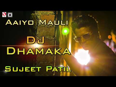 Marathi Koligeet Dj Remix Dhamaka - Sujeet Patil - Aaiyo Mauli -  2014 video