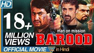 Baroodh South Indian Hindi Dubbed Full Movie || NTR, Rakshita || NTR Latest Hindi Dubbed Movies
