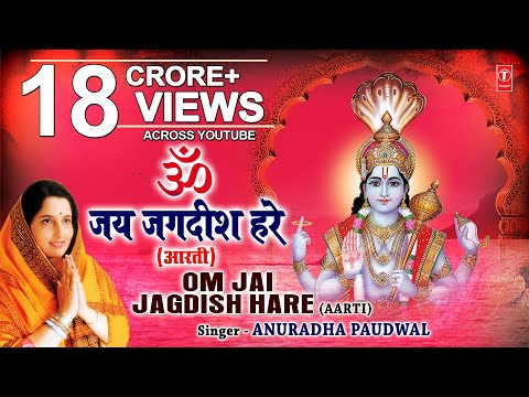 Om Jai Jagdish Hare Anuradha Paudwal Aarti Of Lord Vishnu I Aartiyan video