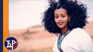 Nyat Ghebrehiwet (ጓል ሸሪፎ) - Gobez Nean'do | ጎበዝ ንዓን'ዶ ብንያት ገ/ሂወት - New Eritrean Music 2019