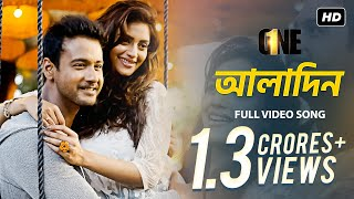 Aladdin One ওয়ান Video Song Prosenjit Yash Nusrat Birsa Shalmali Arindom SVF VideoMp4Mp3.Com