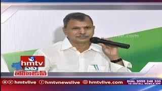 AP Roundup | Andhra Pradesh News Highlights | 14-12-18 | hmtv