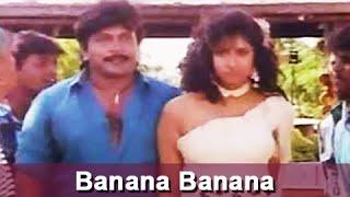 Banana Banana - Prabhu, Anjali, Sanghavi - Kattumarakaran - Tamil Classic Song