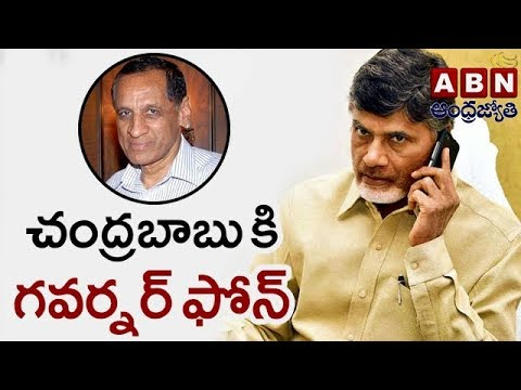 Governor Narasimhan phone call to Chandrababu over MP CM Ramesh Health Condition