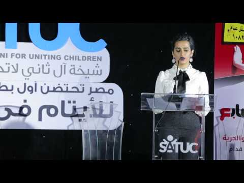 Sheikha Al-Thani: SATUC, Ramadan celebration of football 7 July 2015 CAIRO (English)