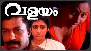 Pullipulikalum Aattinkuttiyum - Malayalam Movie