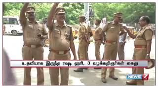 6 PM Short News | News7 Tamil