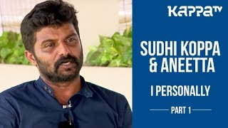 Sudhi Koppa & Aneetta(Part 1) - I Personally - Kappa TV